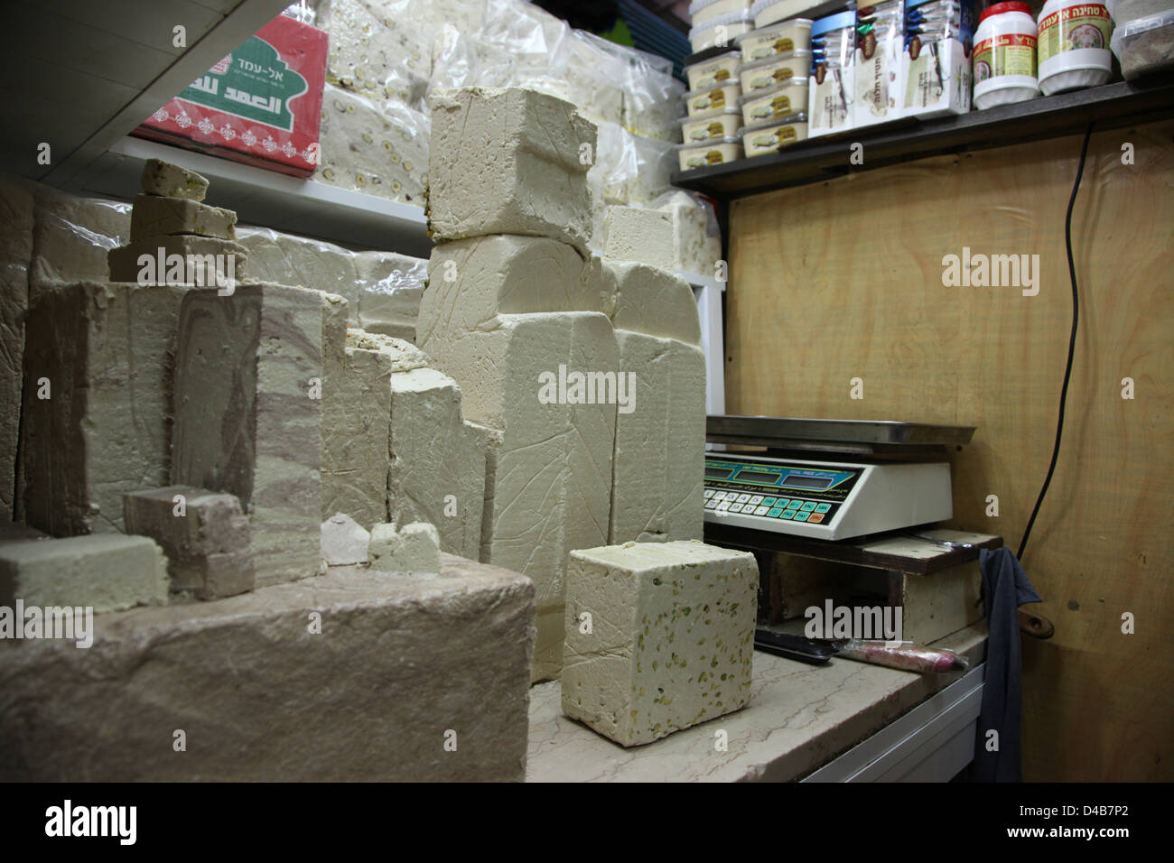 Halva on Sale, Jerusalem old City Market, Israel Stock Photo