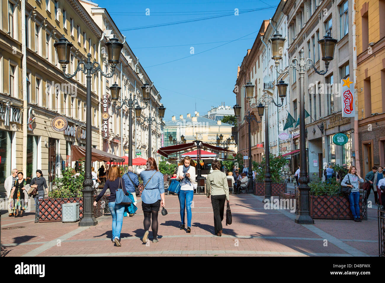 Pedestrian Street In St. Petersburg - Stock Image