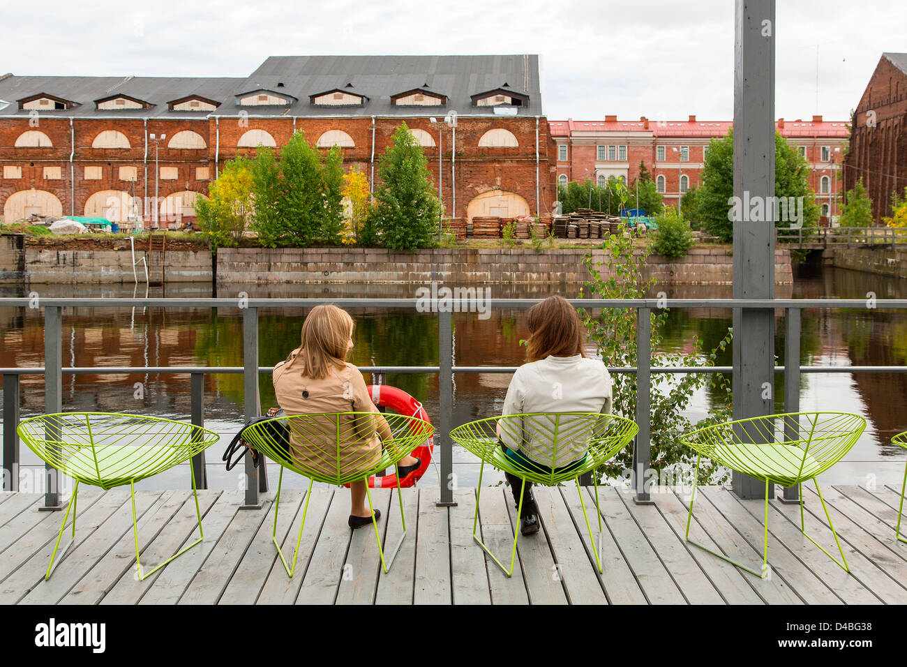 St. Petersburg, New Holland Island - Stock Image