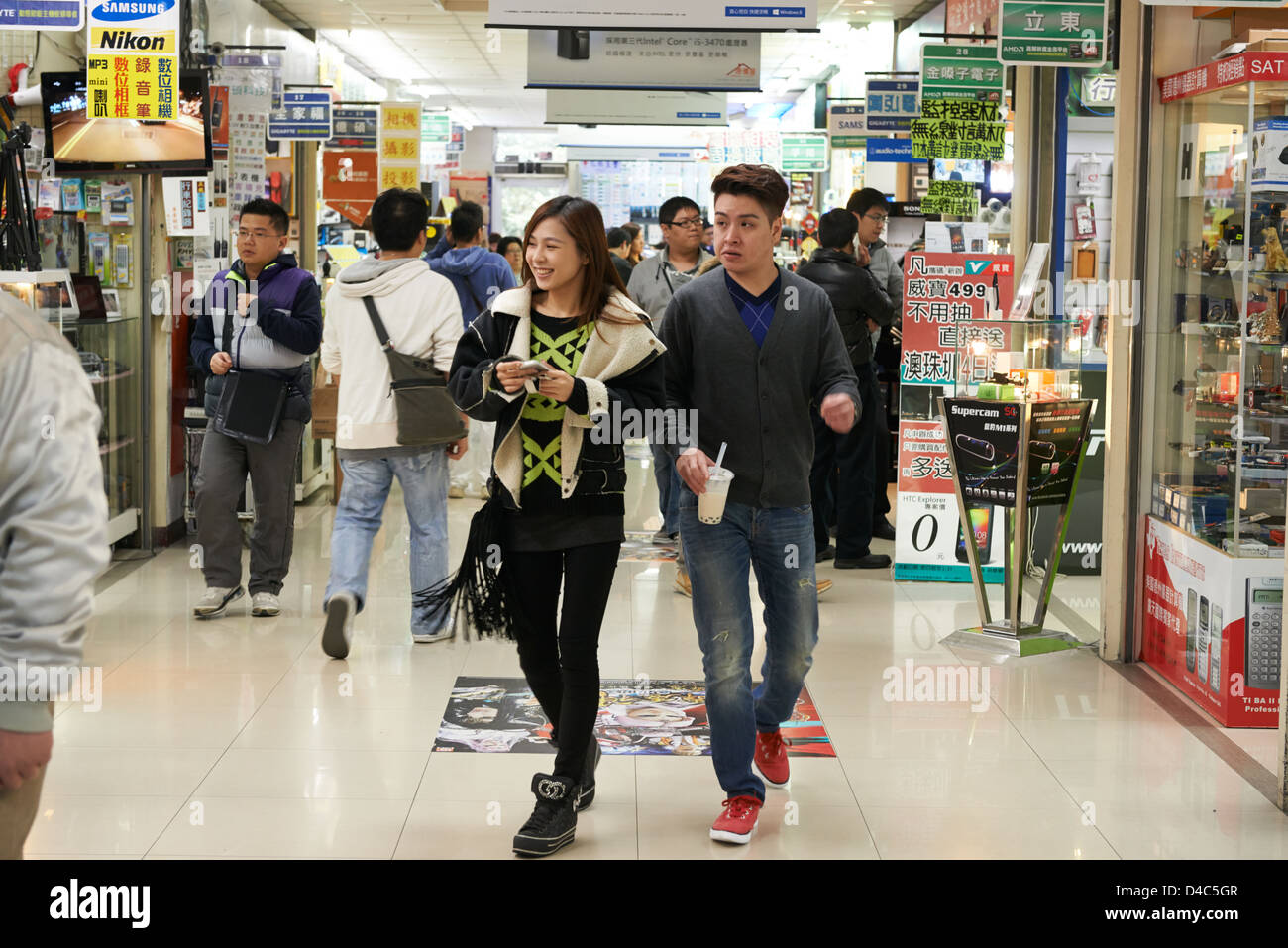 Consumers shopping for computers at the Guang Hua Digital Plaza, a six-story, indoor technological market in Taipei, - Stock Image