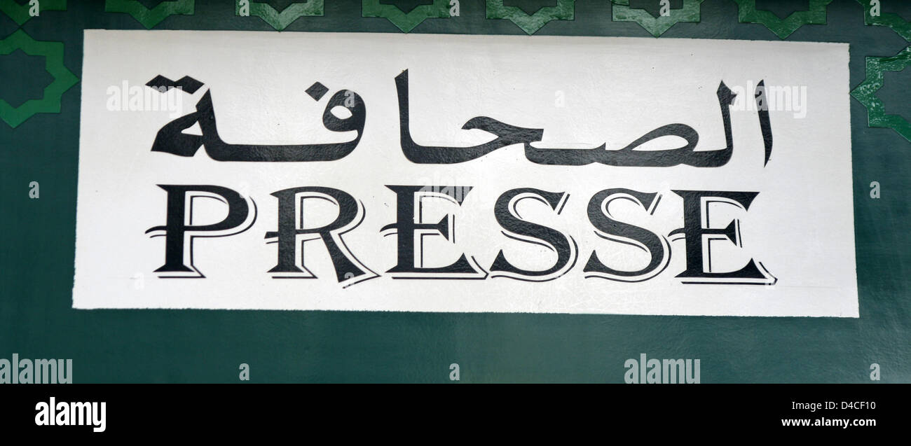 The picture shows a sign reading Press in Latin and Arabic letters in Fes, Morocco, 15 December 2007. Photo: Lars - Stock Image