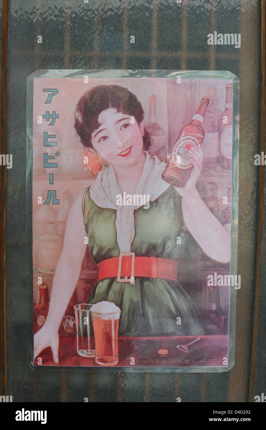 Old poster ad for Japanese beer (Asahi). - Stock Image