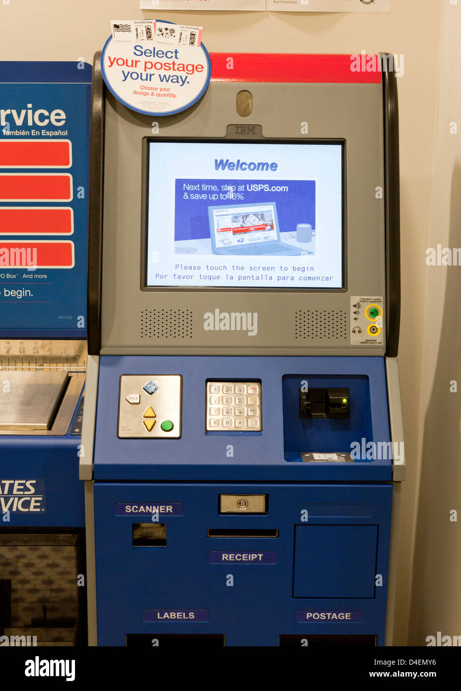 Automated Postal Center machine at the US Post Office - Stock Image