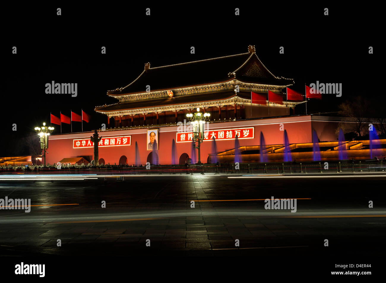 The nightscape of Tiananmen, Beijing - Stock Image