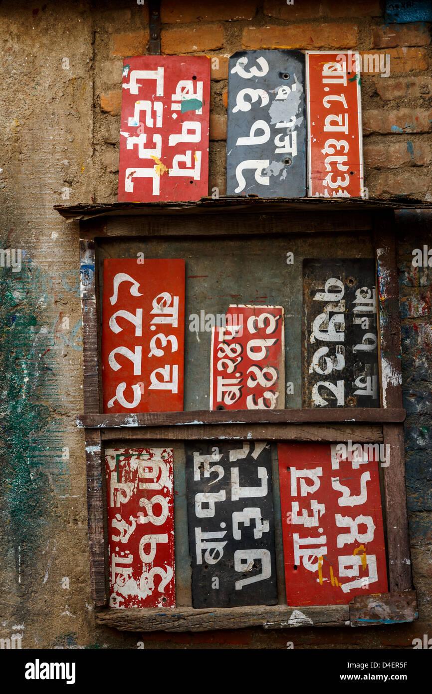 Number plates for sale, Kathmandu, Nepal - Stock Image