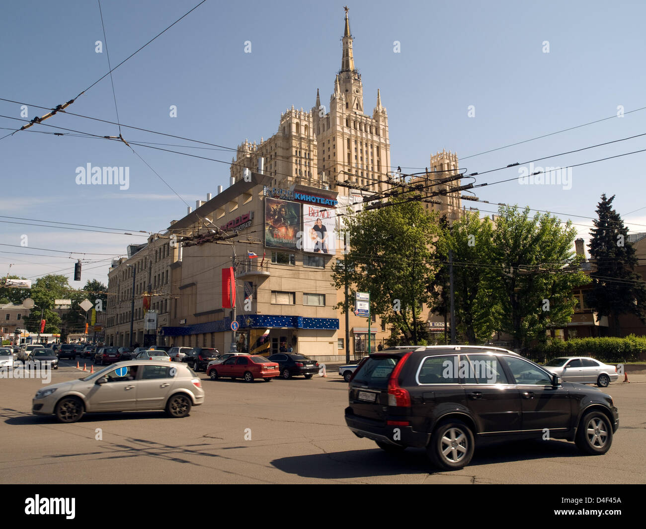 View on one of the Seven Sisters in Moscow, Russia, 08 May 2008. The Seven Sisters are seven high-risers in Moscow built in wedding-cake style. Photo: Bjoern Steinz Stock Photo