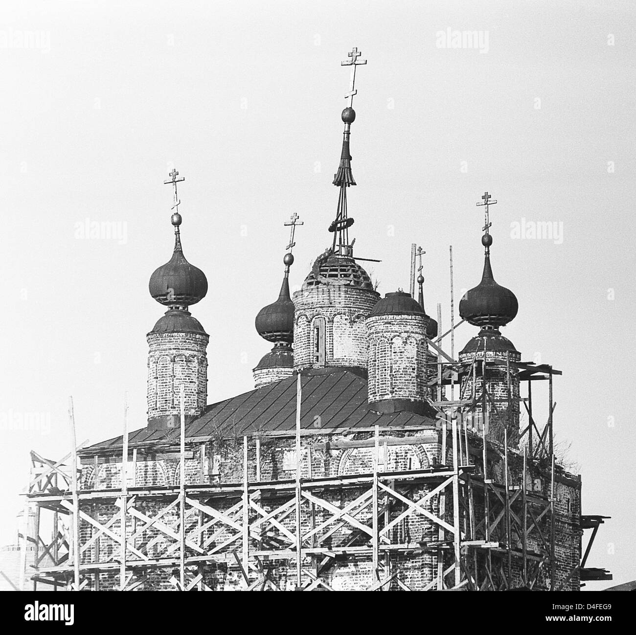 Holy Trinity Monastery Belopesotsky (1380) - Women's Orthodox Monastery of the Russian Orthodox Church. - Stock Image