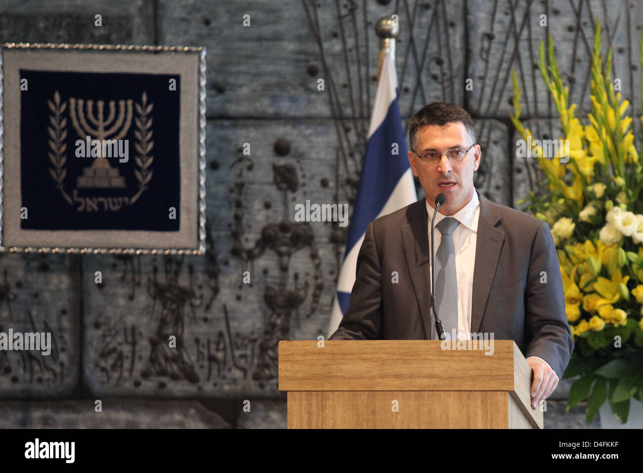 "Gideon Sa'ar Israeli minister of Education at Beit HaNassi (""President's House""), Stock Photo"
