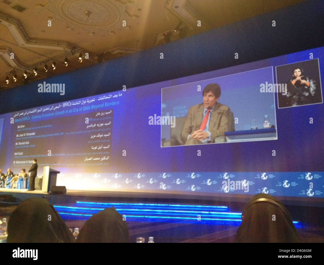 Assistant Secretary Fernandez Participates in the Jeddah Economic Forum - Stock Image