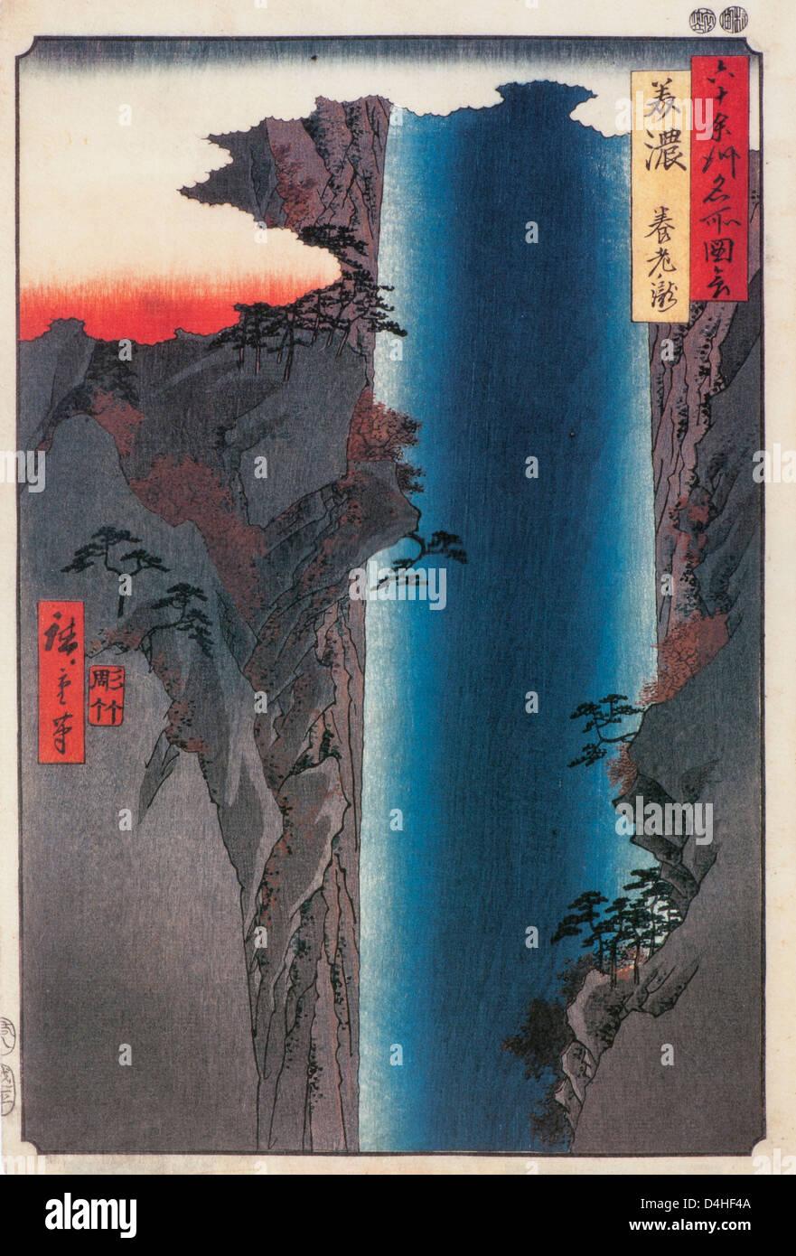 The Waterfall at Yoro, 1853 by Utagawa Hiroshige - Stock Image