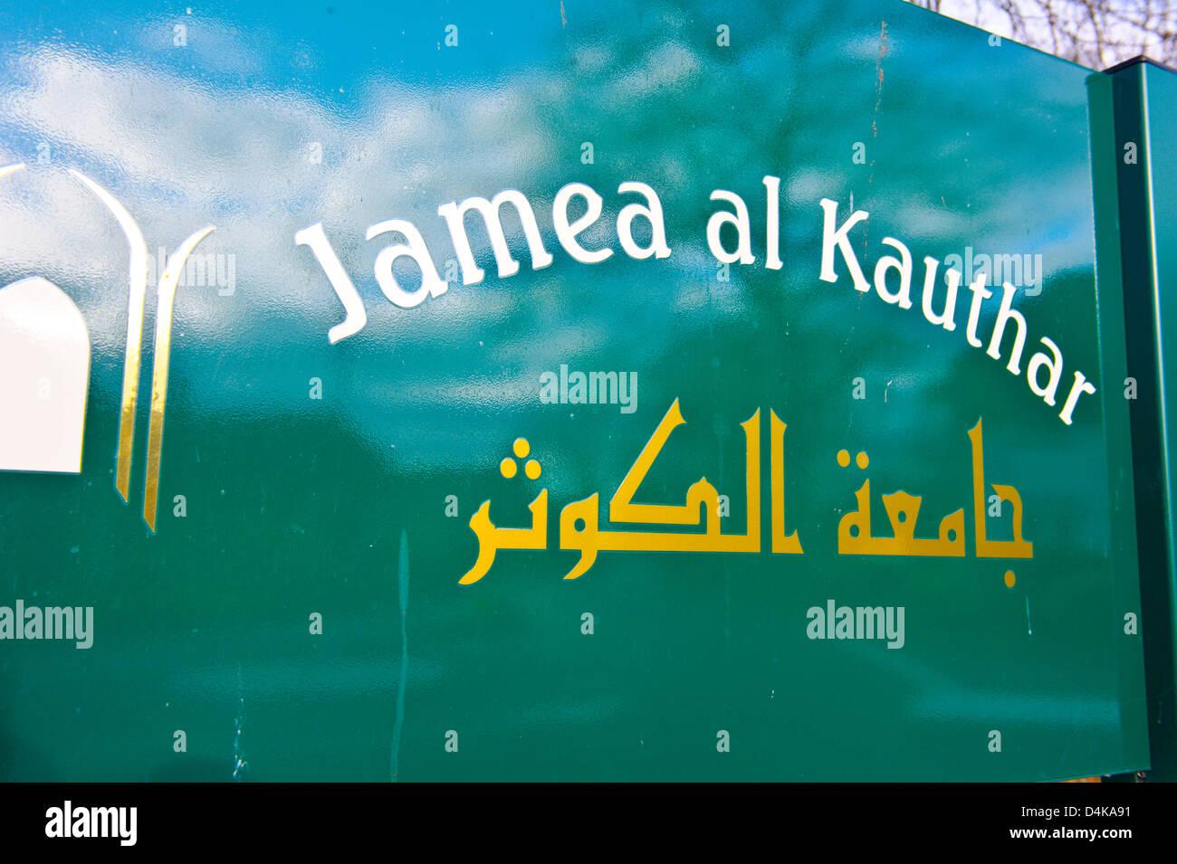 Islamic School Stock Photos & Islamic School Stock Images