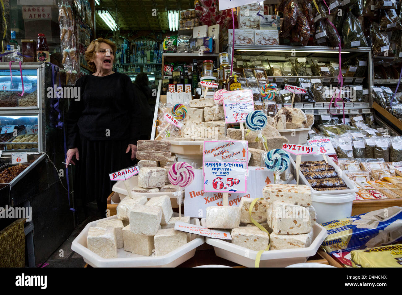 Thessaloniki, Greece. March 15, 2013. Greeks prepare for Ash Monday buying lenten foods like fishes, mollusks, vegetables - Stock Image