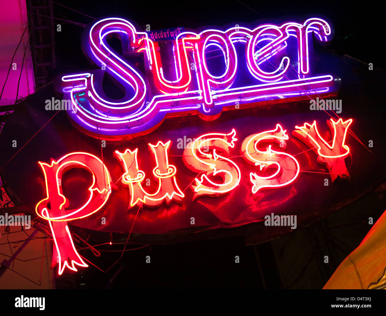 super pussy neon sign stock photo: 54619478 - alamy