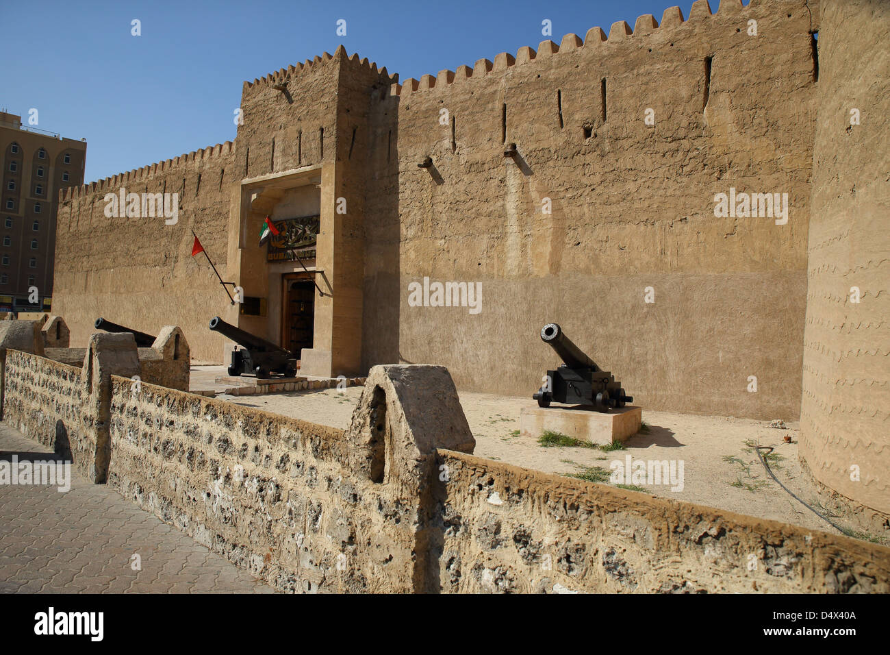 Exterior of the Dubai Museum, Dubai, United Arab Emirates - Stock Image