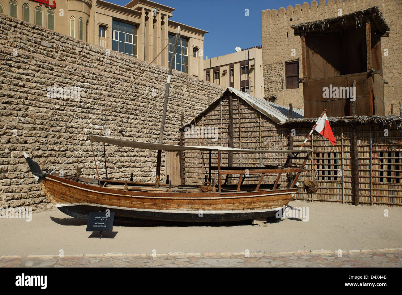 Traditional Arabic Dhow at Museum in Dubai - Stock Image