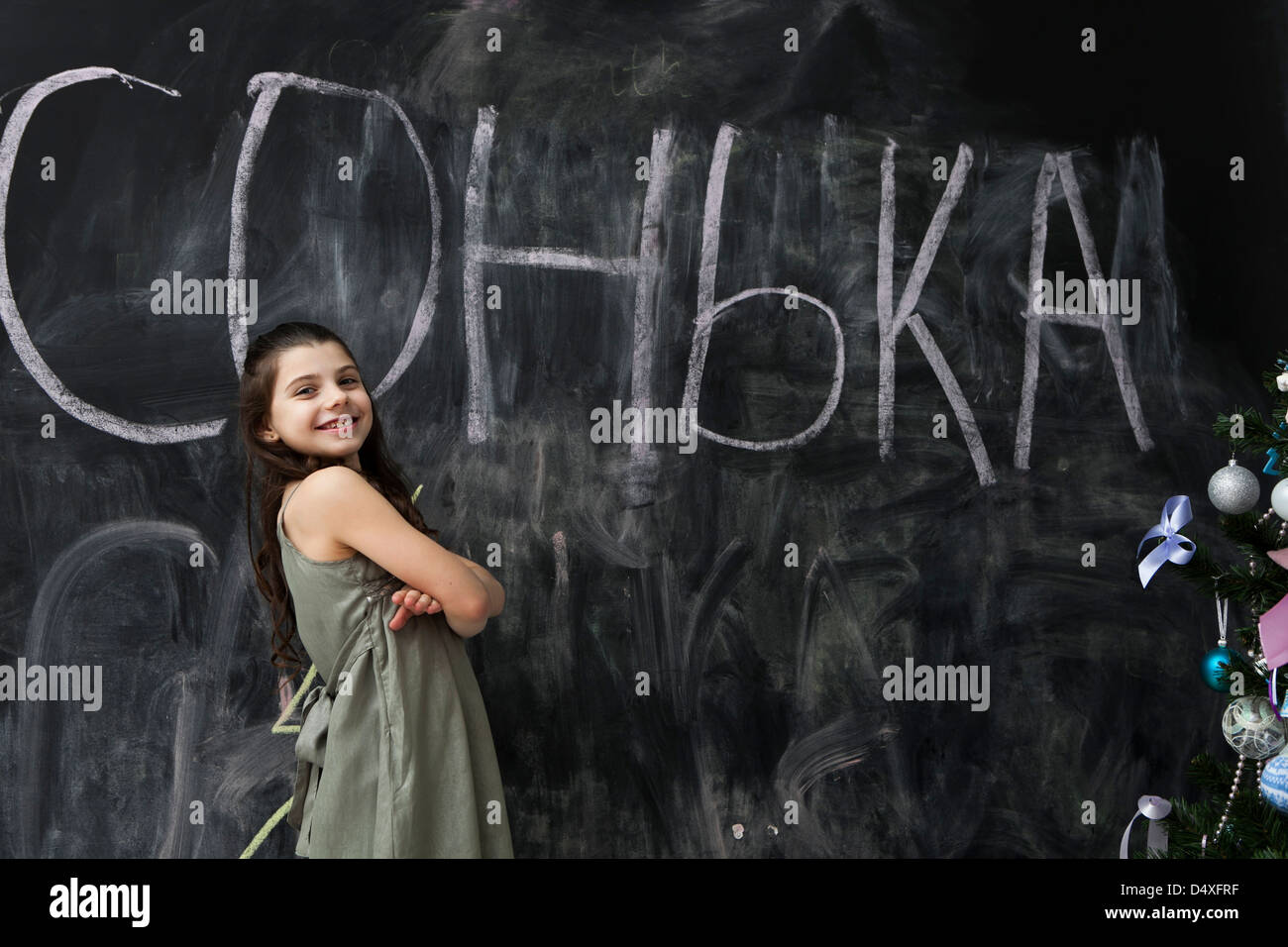 Girl in russian language
