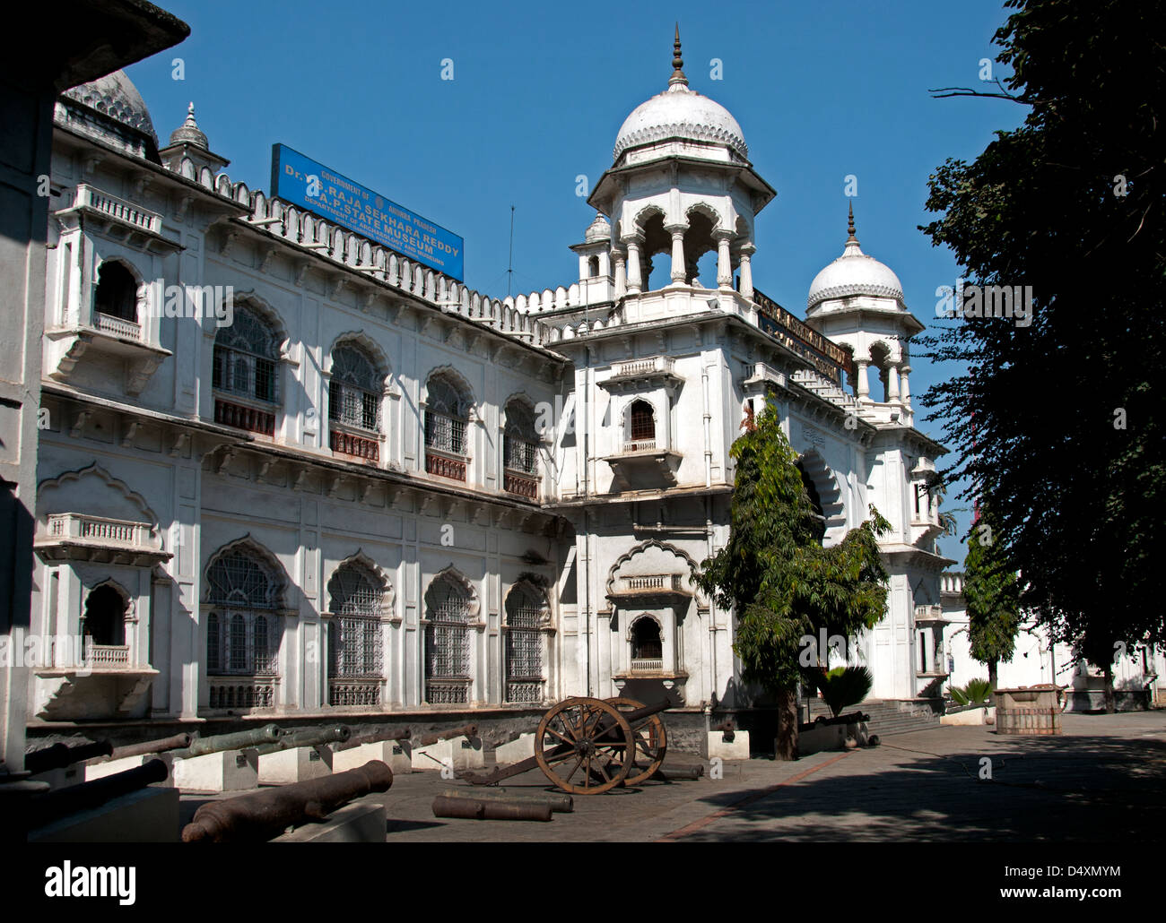AP STATE MUSEUM Hyderabad in Hyderabad's Public Garden  India Andhra Pradesh - Stock Image