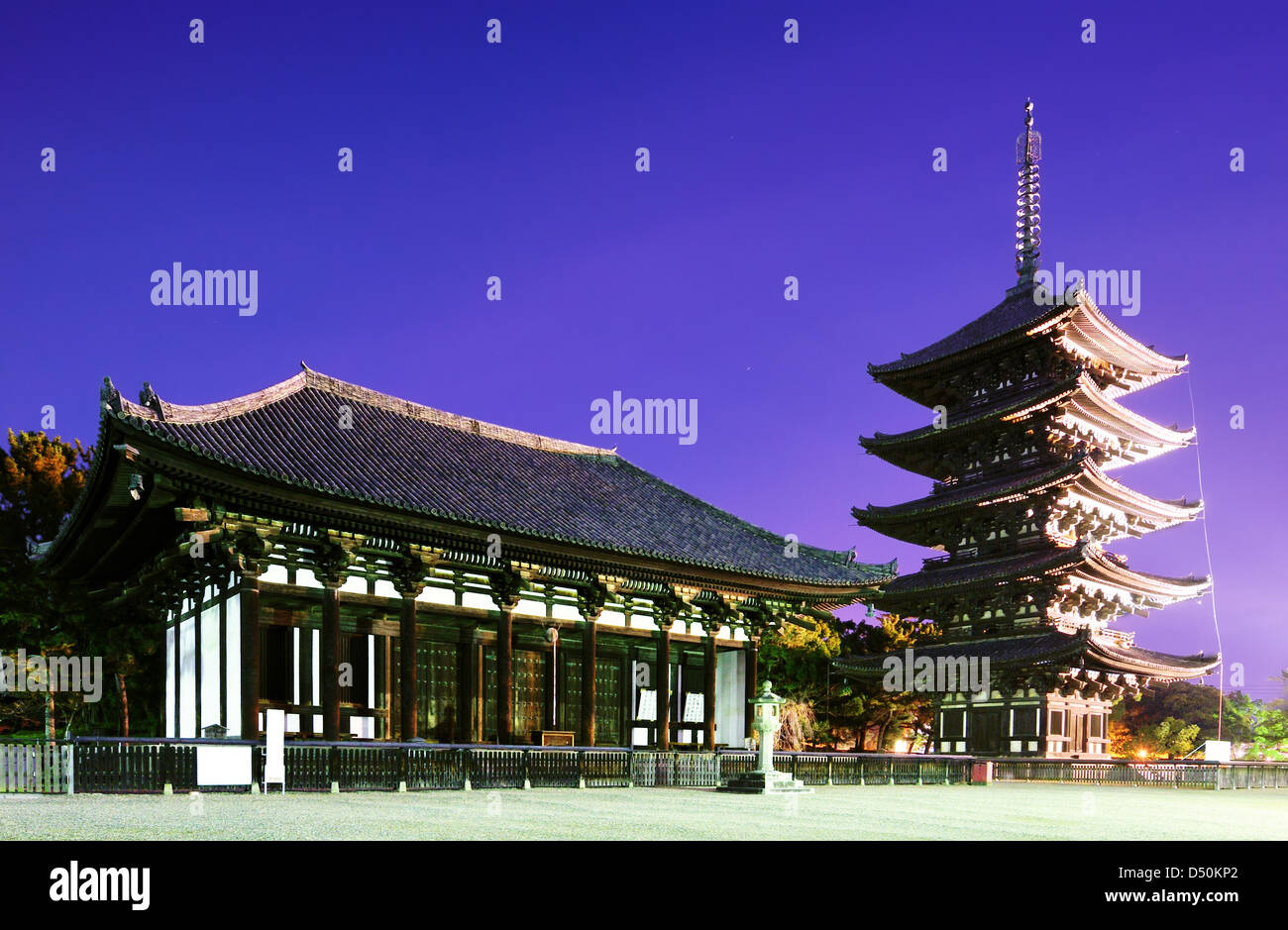 Hall and pagoda of Kofuku-ji Temple, a famed temple of Nara, Japan dating from 669. - Stock Image