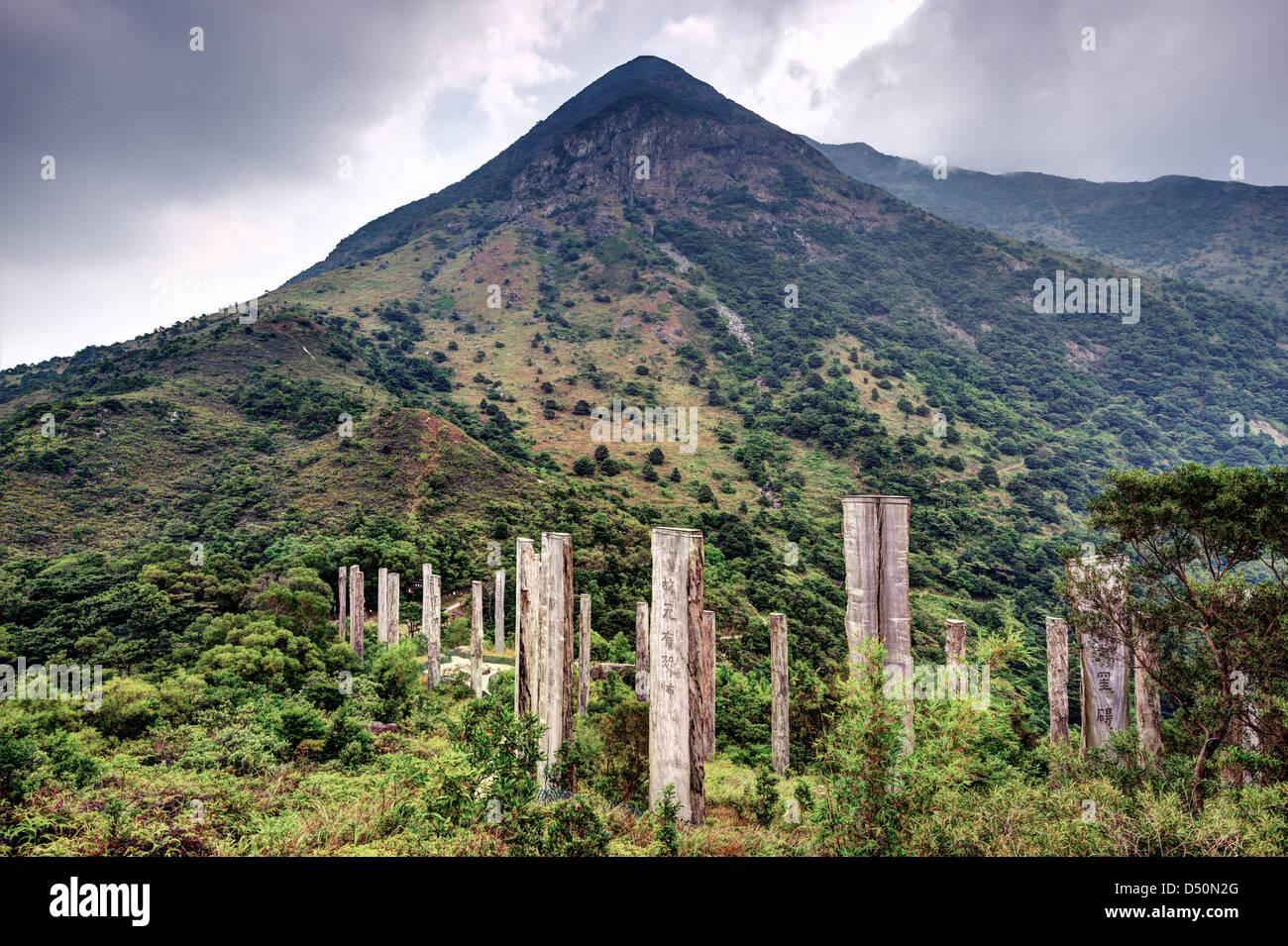 Steles containing centuries old sutra along Wisdom path at the hills of Ngong Ping on Lantau Island, Hong Kong, - Stock Image