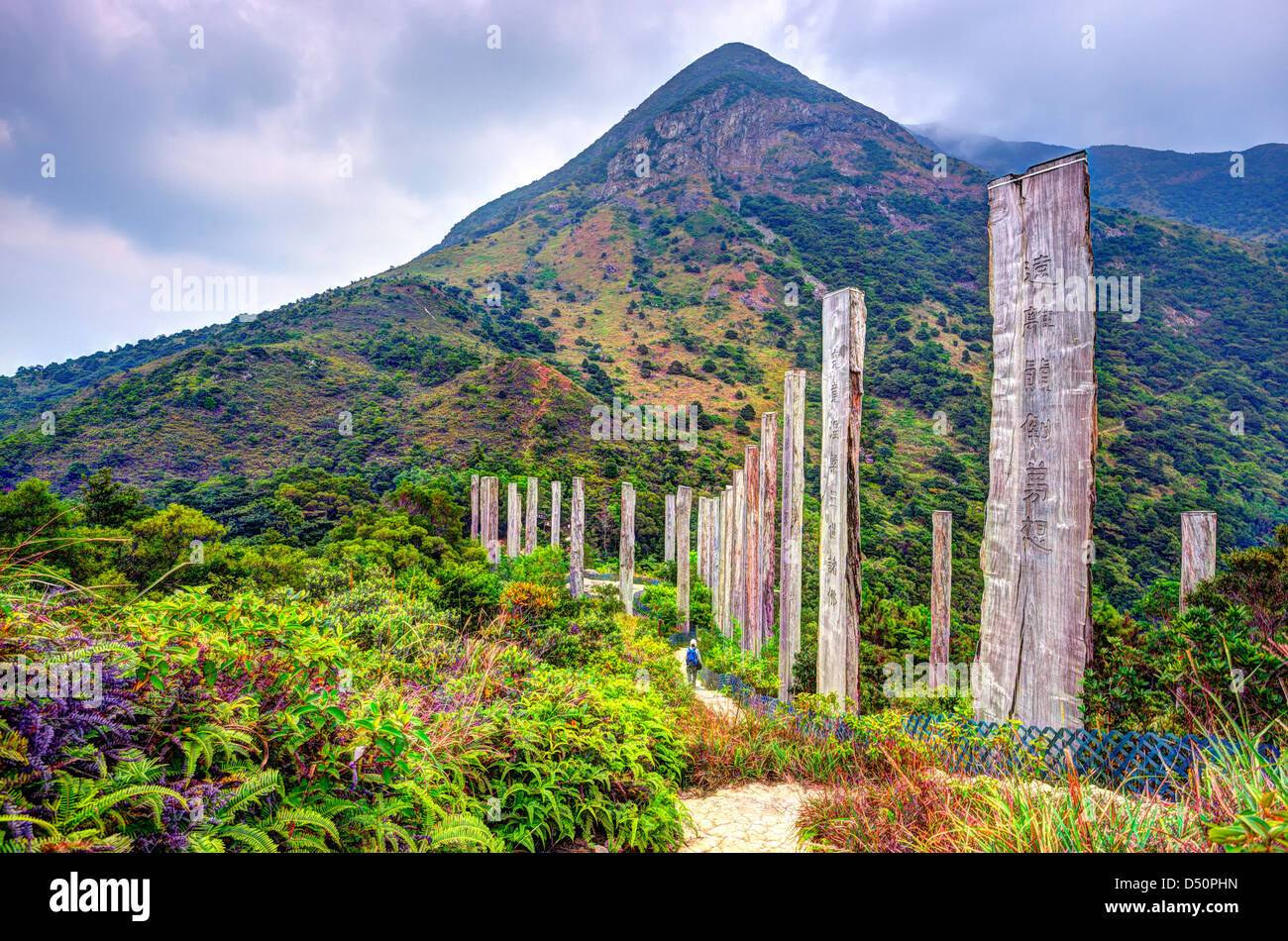 Steles containing centuries old sutra along Wisdom path at the hills of Ngong Ping on Lantau Island, Hong Kong, - Stock Image