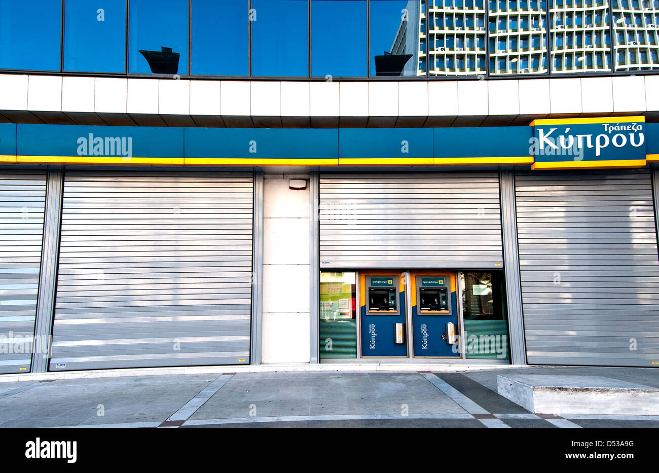 Bank of Cyprus (Cyprus bank) closed for days as result of the crisis in the banking sector, March 2013 - Stock Image