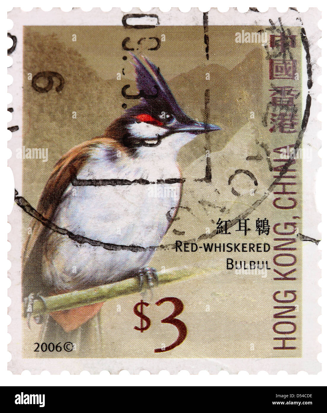 Used Three Hong Kong Dollar Postage Stamp - Red-Whiskered Bulbul - Stock Image