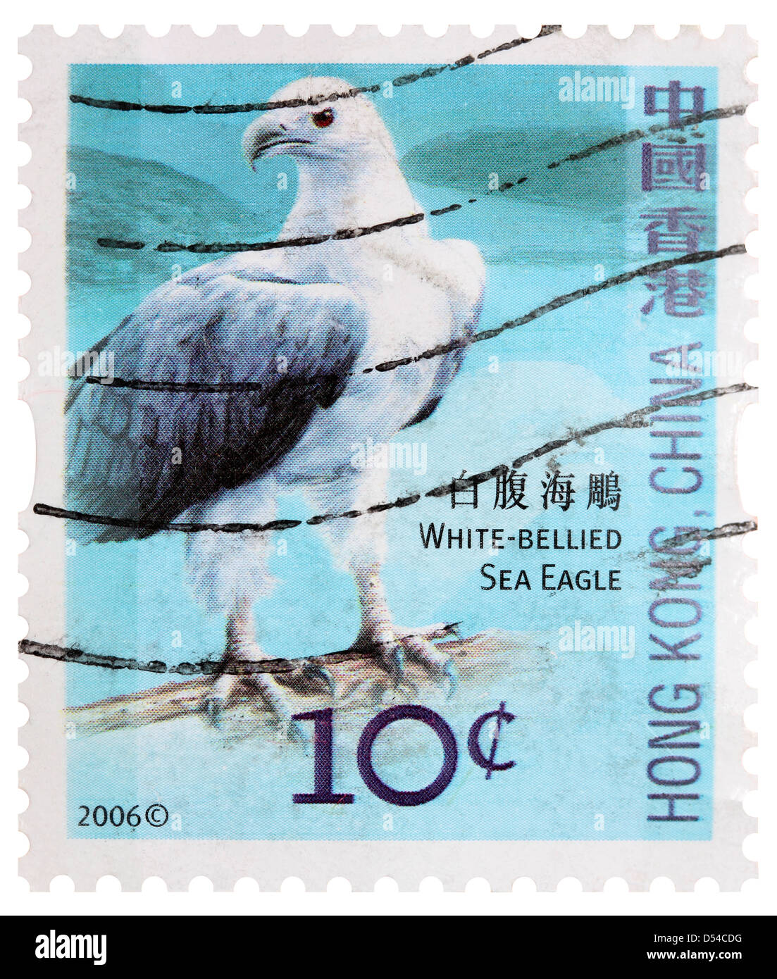 Used Ten Hong Kong Cents Postage Stamp - White-Bellied Sea Eagle - Stock Image