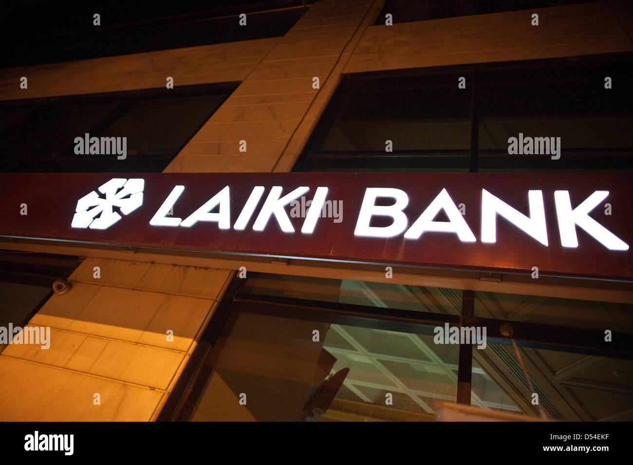 Laiki Bank, Nicosia, Cyprus. 24.03.2013 A branch of the Laiki Bank on the outskirts of Nicosia in Cyprus, as the - Stock Image