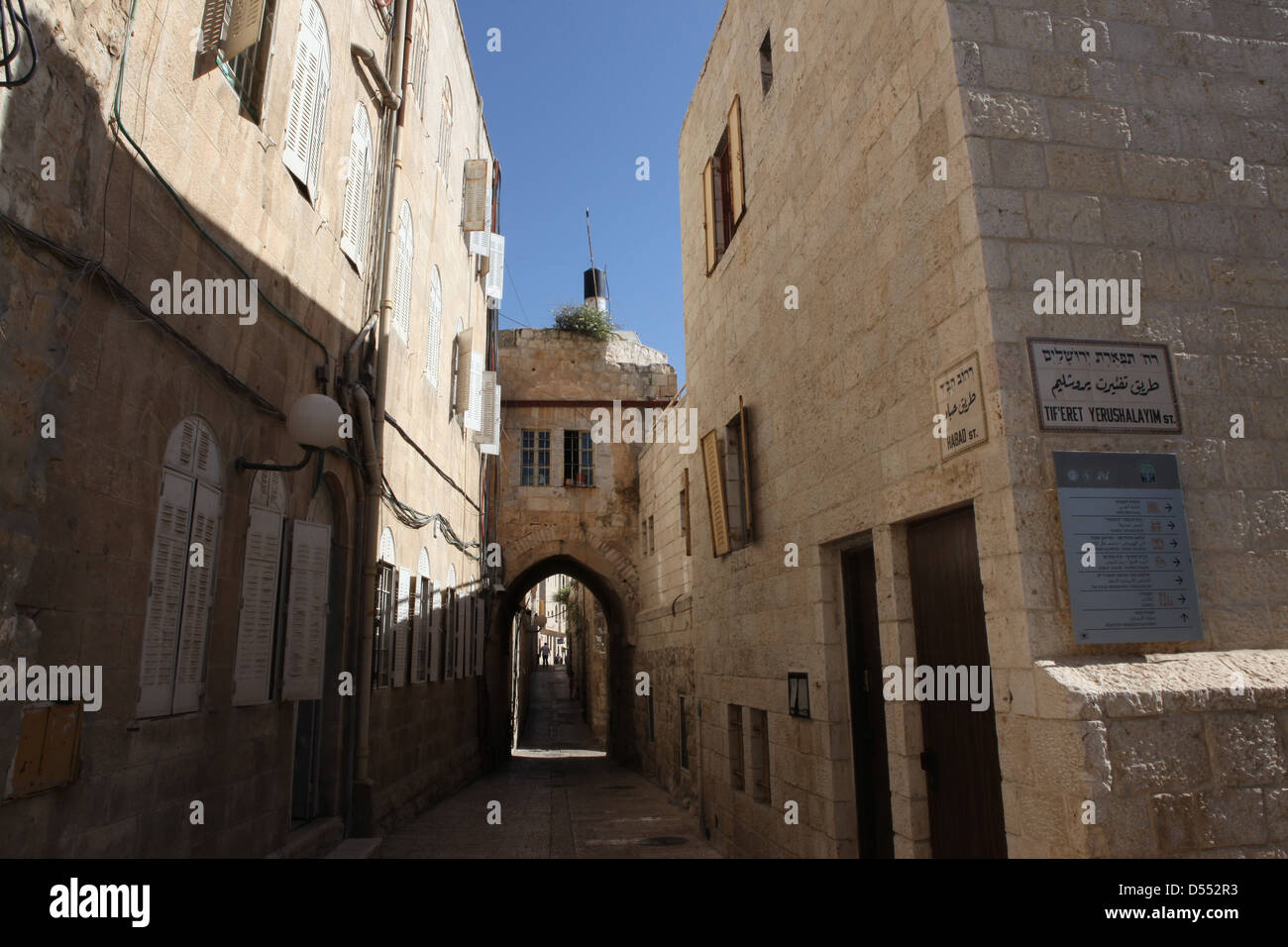 Israel, Jerusalem, Old City, the Jewish Quarter - Stock Image