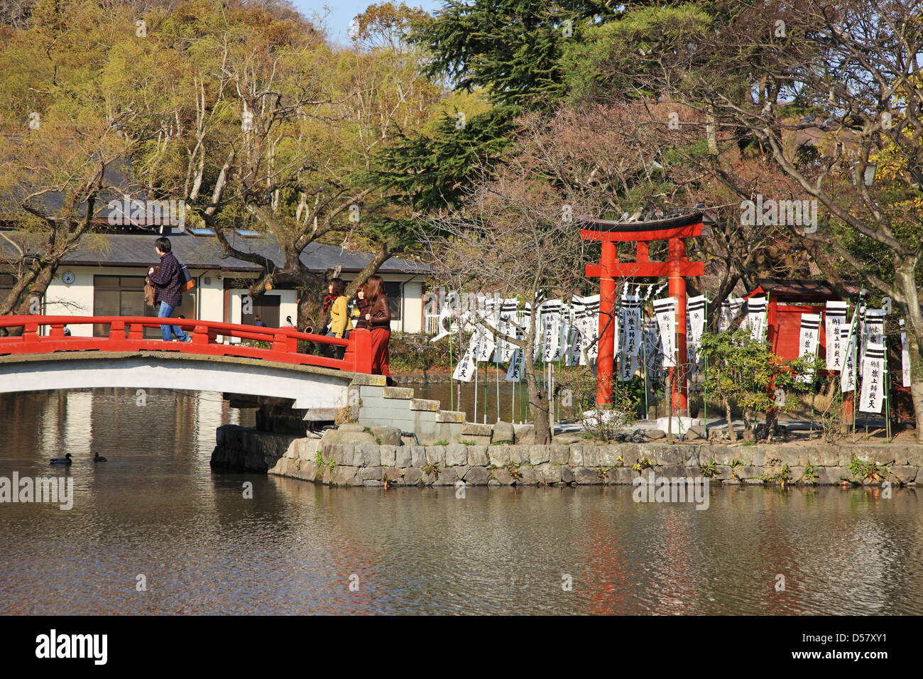 Japan, Kanagawa Prefecture, Kamakura, Tsurugaoka Hachimangu Shrine - Stock Image