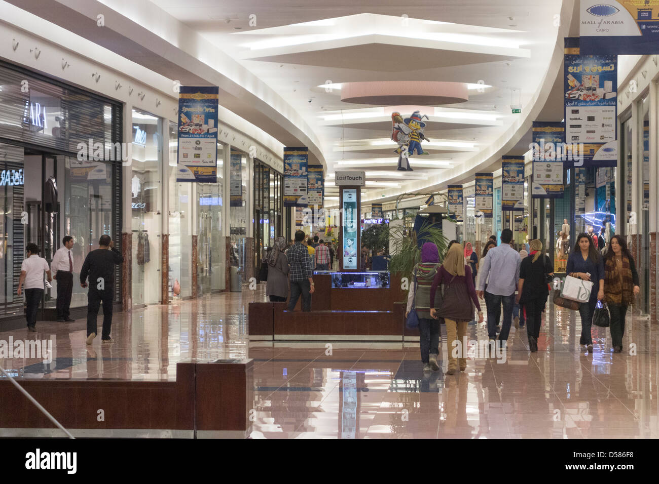 customers shopping, Mall of Arabia Cairo, Juhayna Square, 6th of October City, Giza, EGYPT Stock Photo