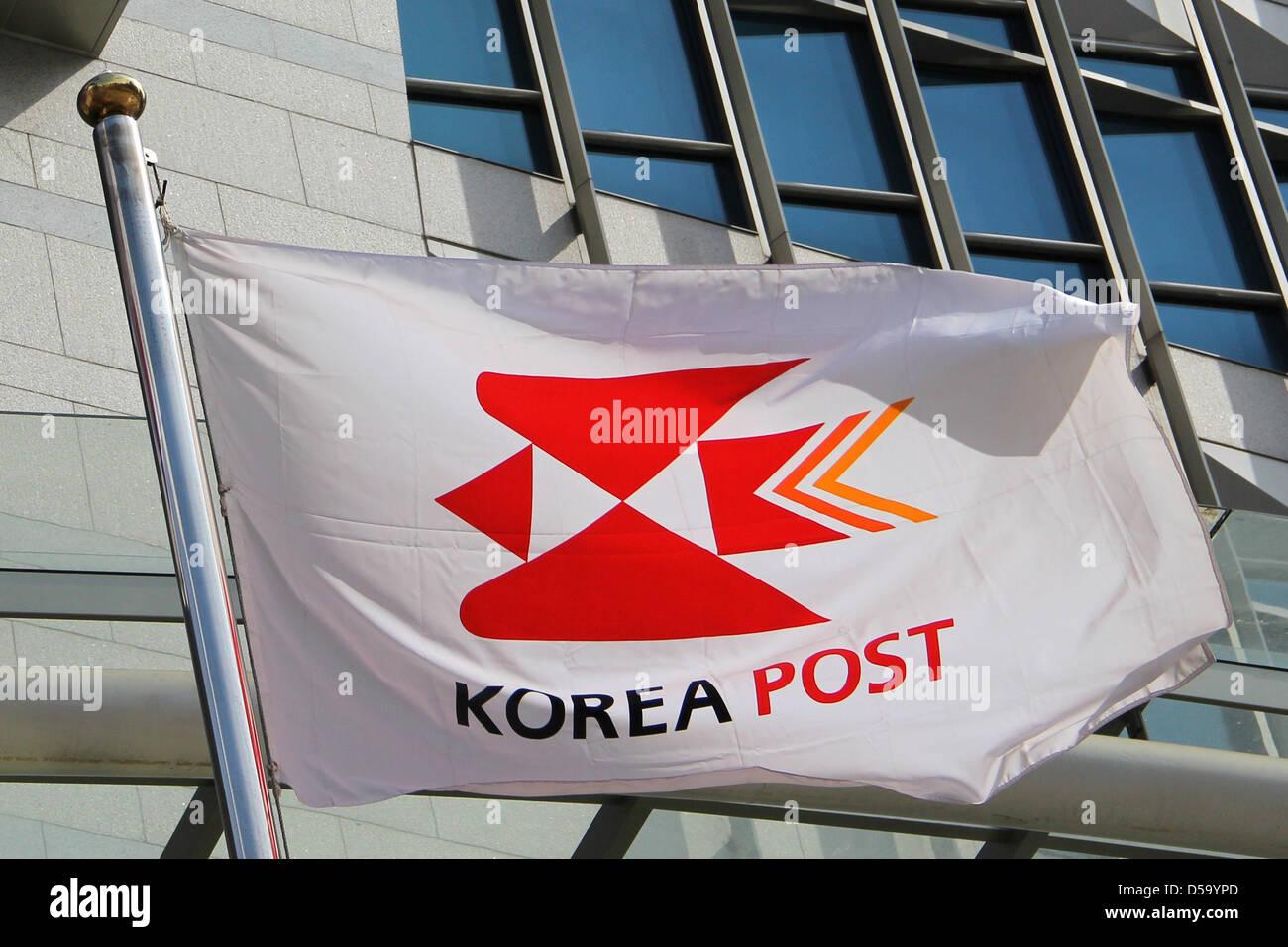 South Korea: Korea Post headquarters (Post Tower) in Seoul Stock Photo