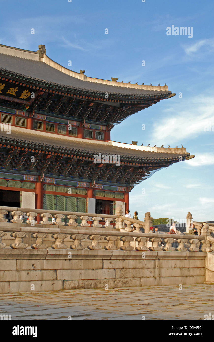 Main audience hall in Gyeongbok Palace, Seoul, South Korea - Stock Image