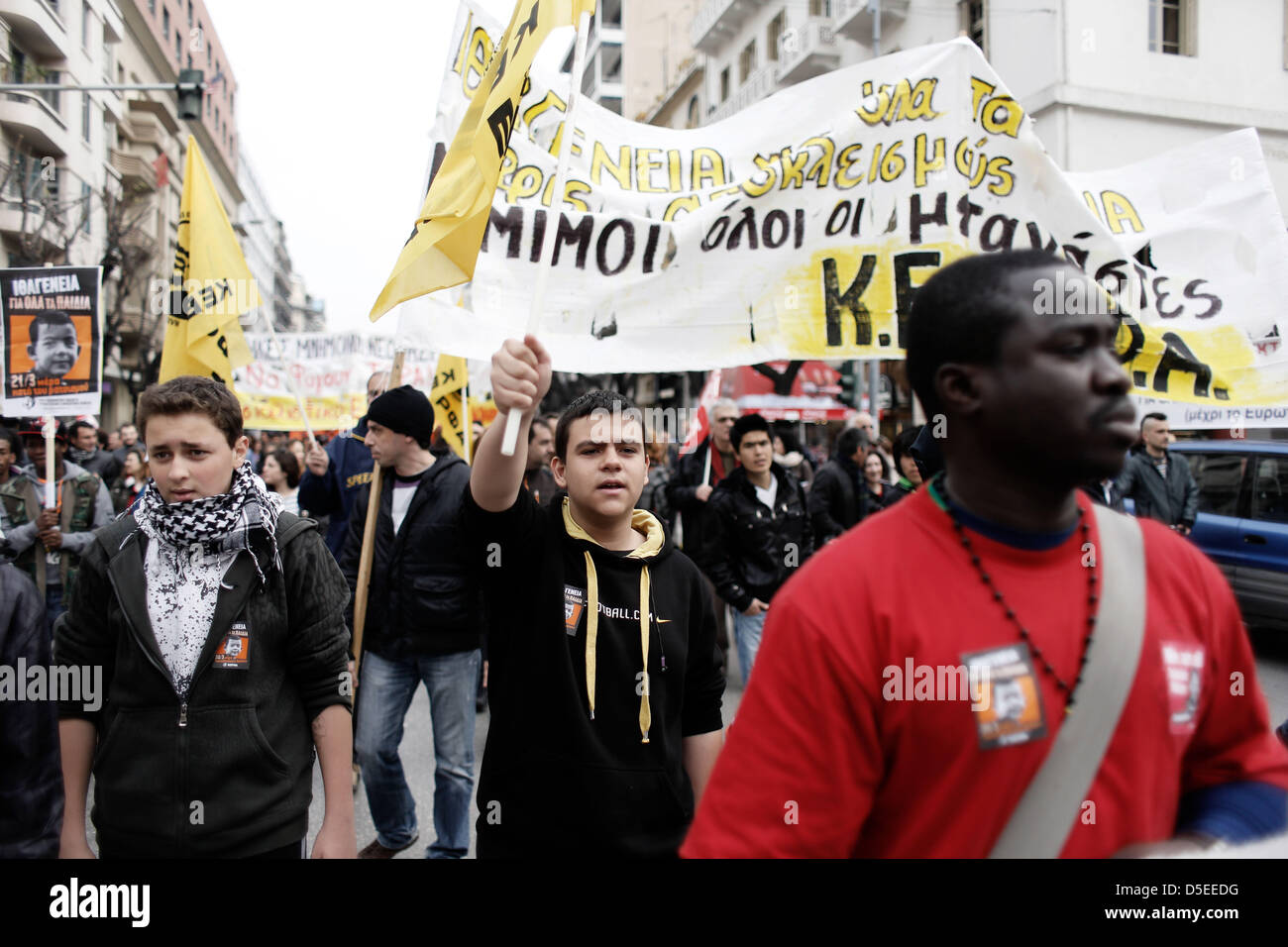 People marched in support of rights for Greek citizenship to all immigrant children born in Greece. The Greek government - Stock Image