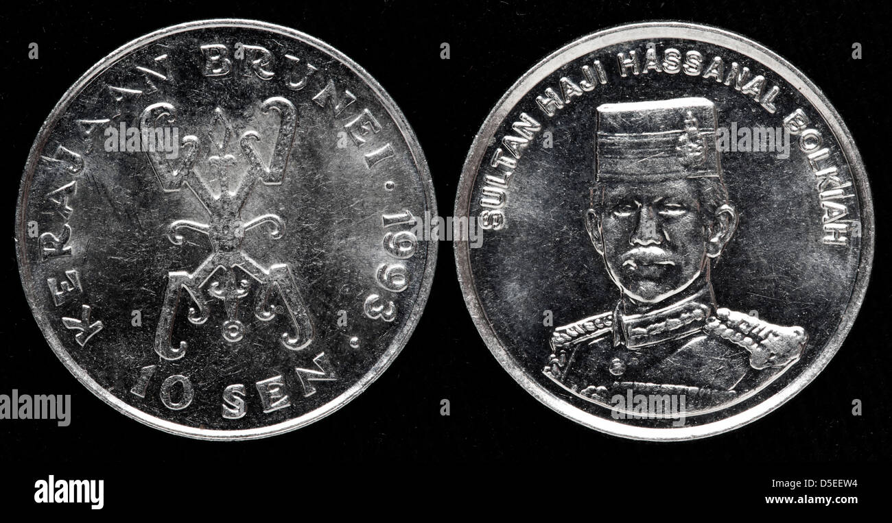 10 Sen coin, Sultan Hassanal Bolkiah, Brunei, 1993 - Stock Image