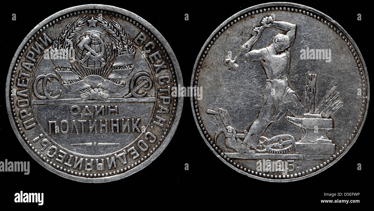 50 Kopeks silver coin, Russia, 1925 Stock Photo