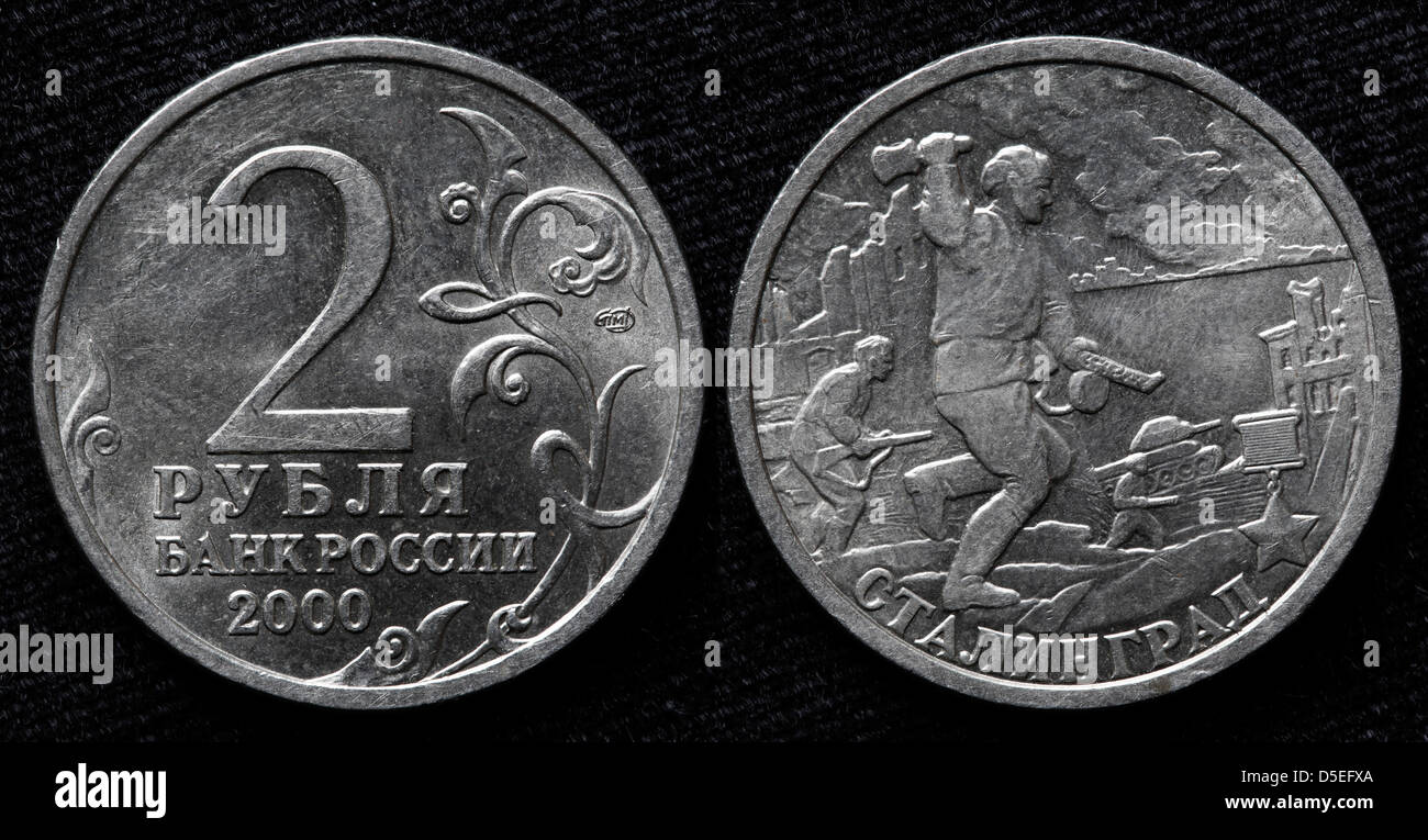 2 Rubles coin, Battle of Stalingrad, Russia, 2000 Stock Photo