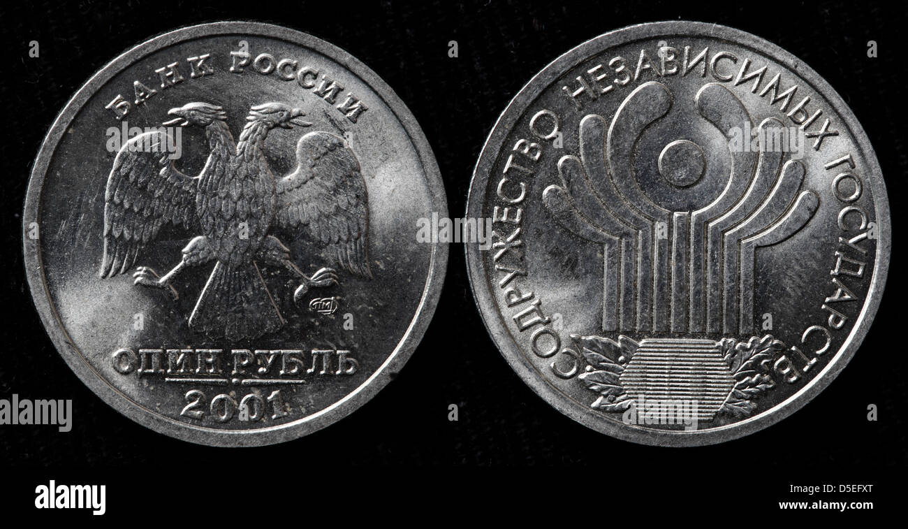1 Ruble coin, 10th Anniversary of CIS, Russia, 2001 - Stock Image