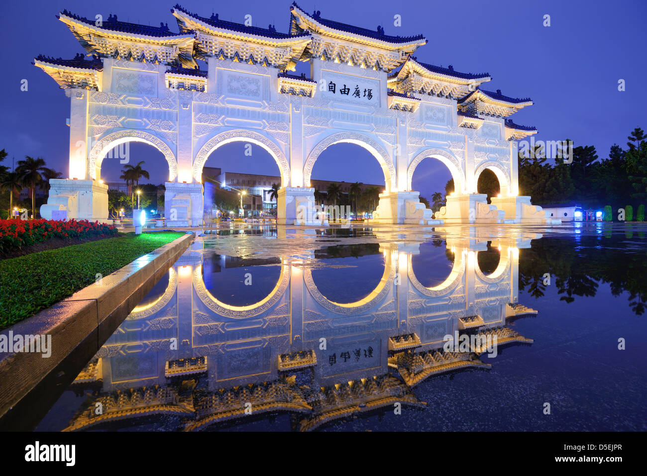 Liberty Square arches in Taipei, Taiwan. - Stock Image