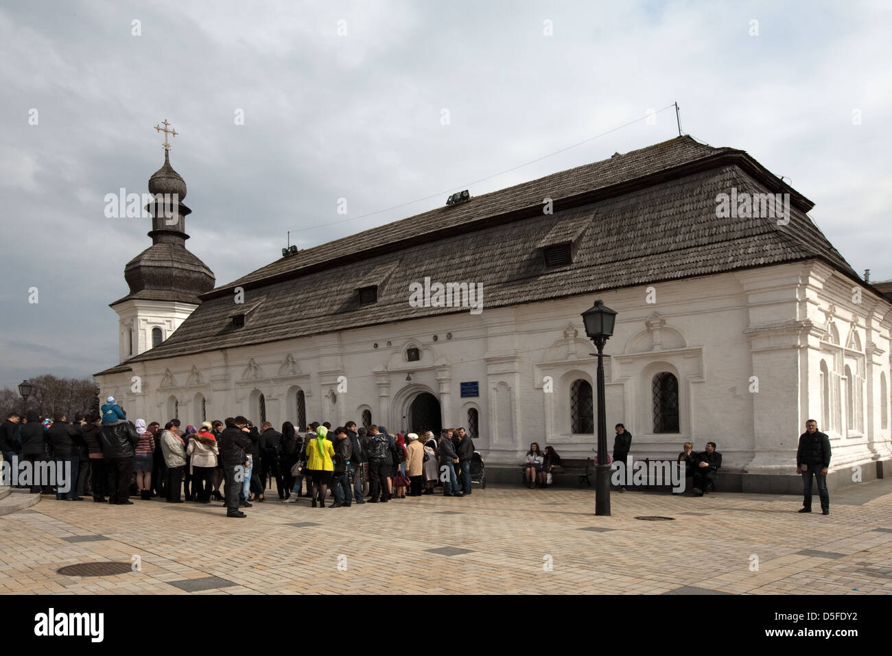 Refectory of St. John the Divine, St. Michael's Golden Dome Cathedral (Mykhailivs'kyl Zolotoverkhyi Sobor) - Stock Image