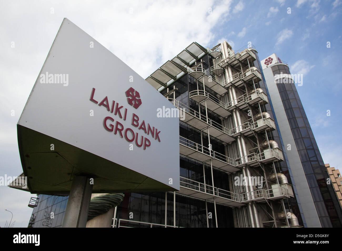 Laiki Bank headquarters in Nicosia, Cyprus. Stock Photo
