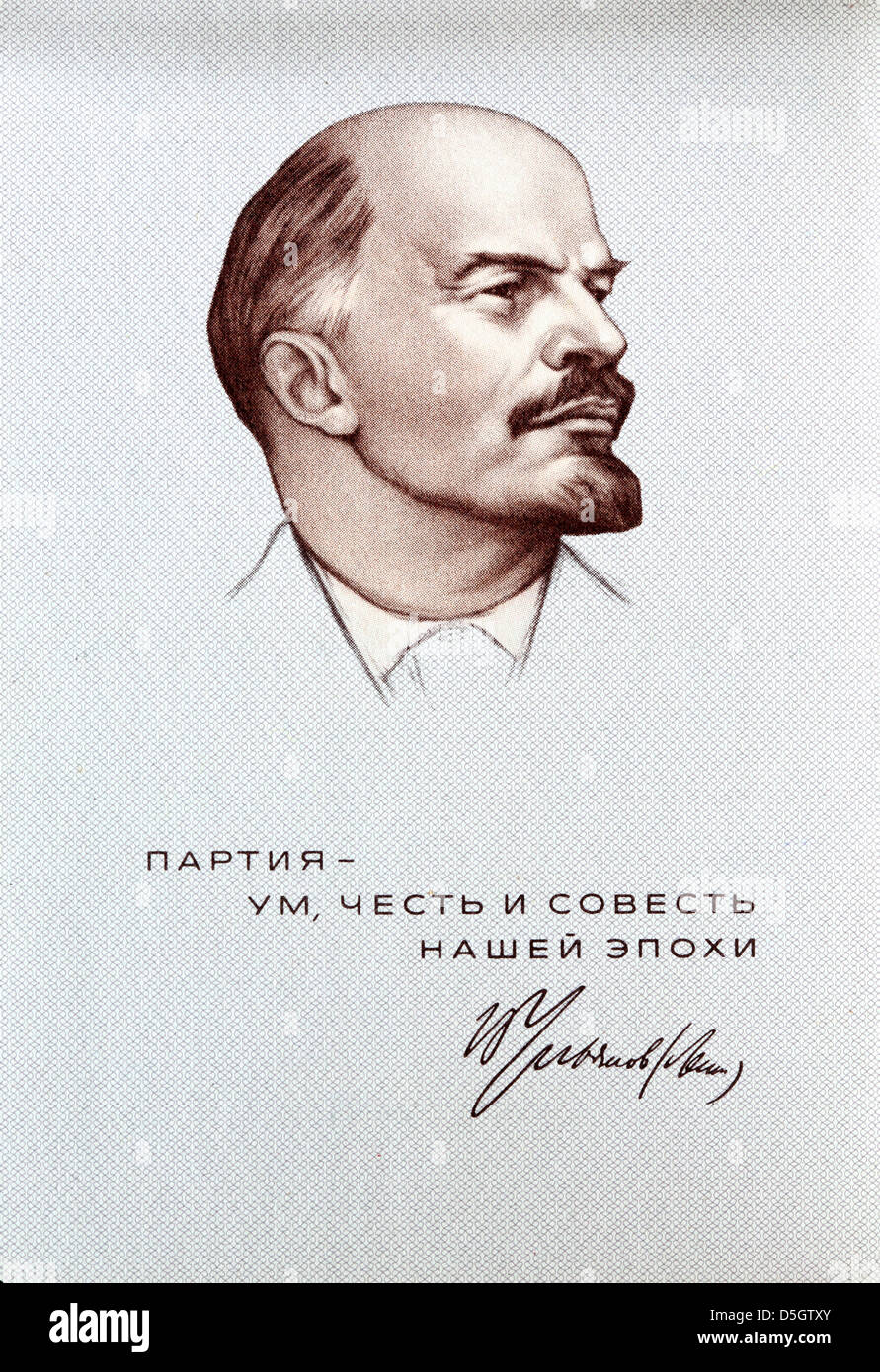 Portrait of Vladimir Lenin from the Communist Party of the Soviet Union membership card, 1973 - Stock Image