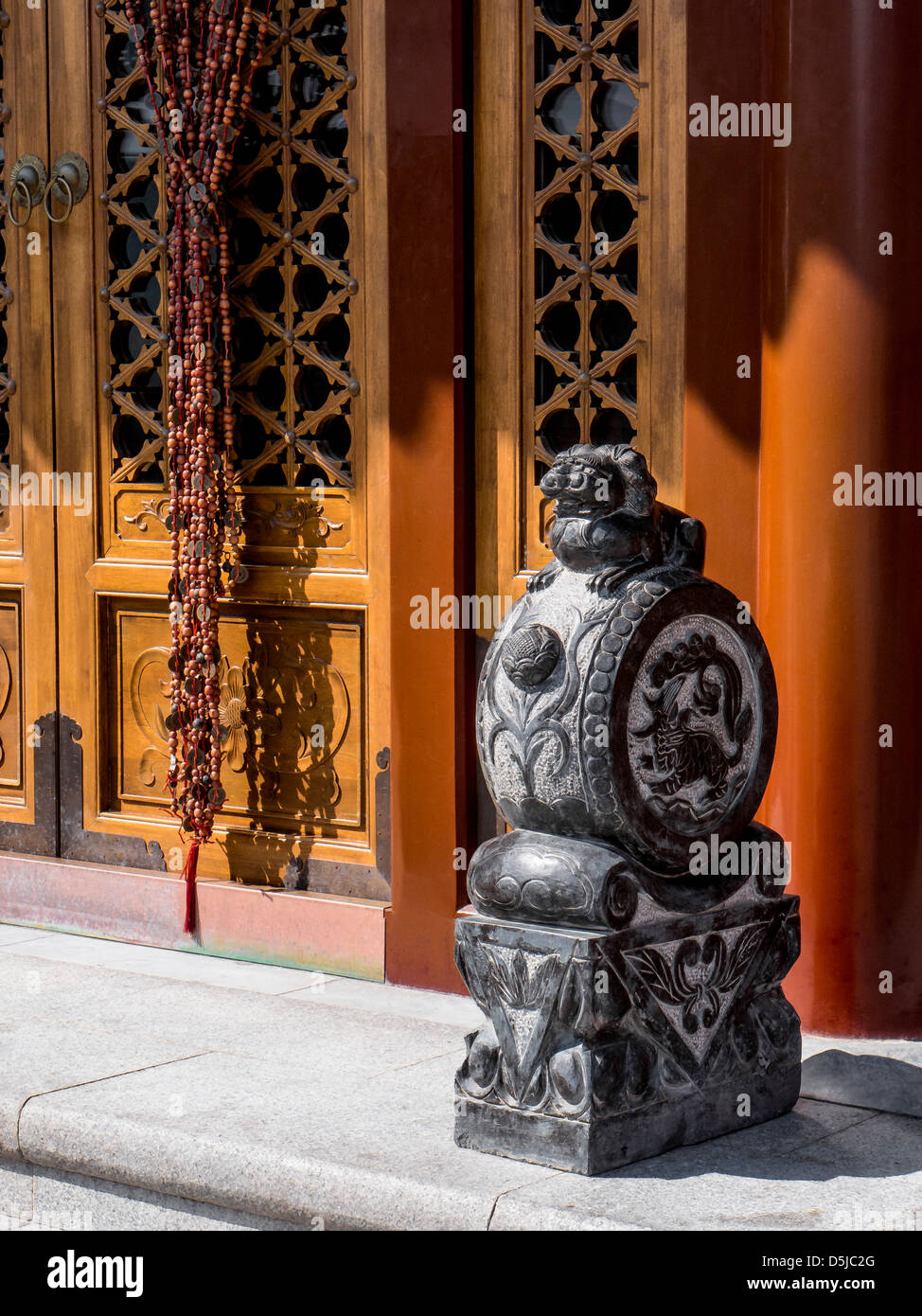 Sone Drum. Decoration for Home Entrance. Beijing. China Stock Photo