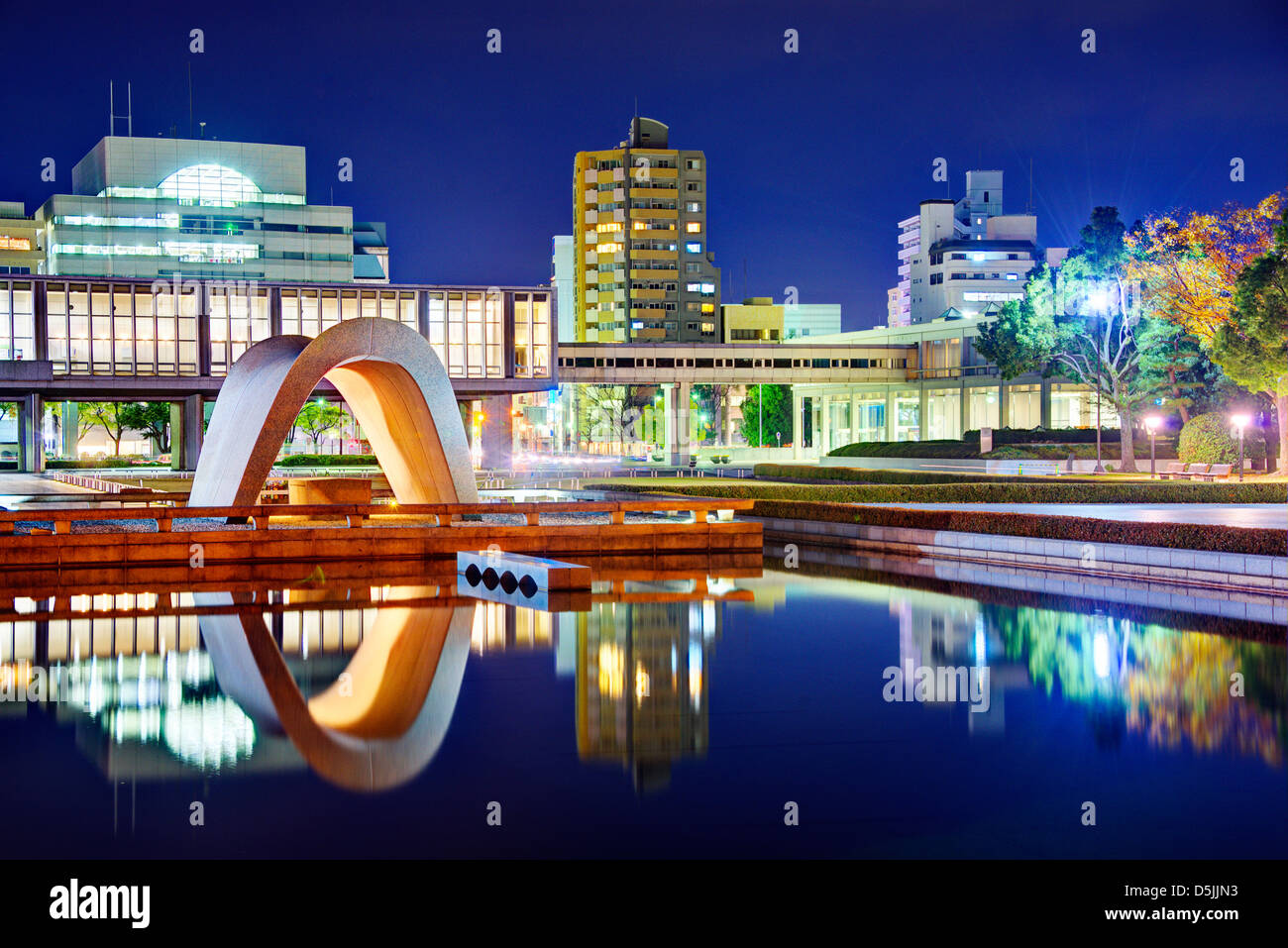 Hiroshima Peace Memorial Park in Hiroshima, Japan. - Stock Image