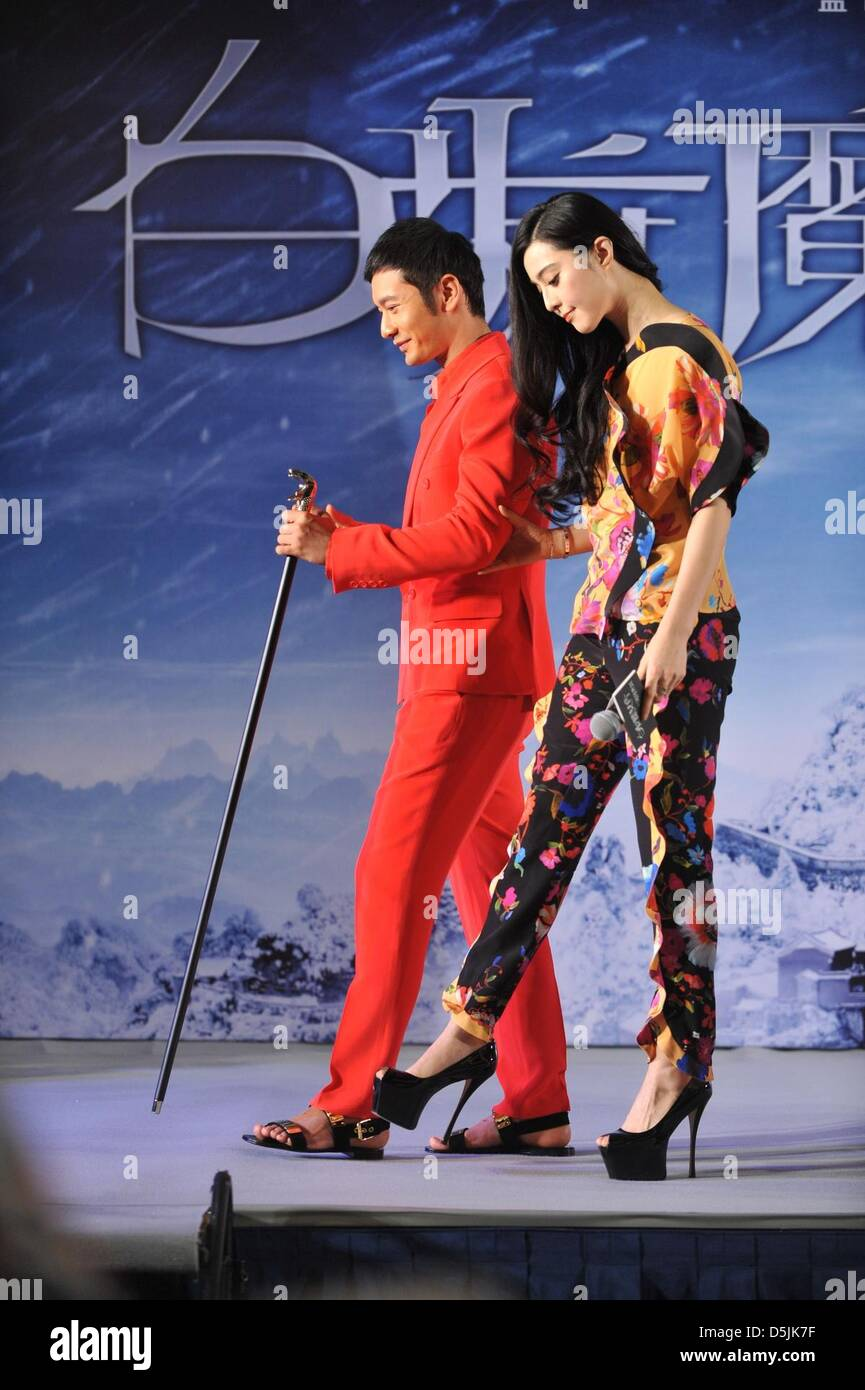 Huang Xiaoming and Fan Bingbing at press conference of movie White
