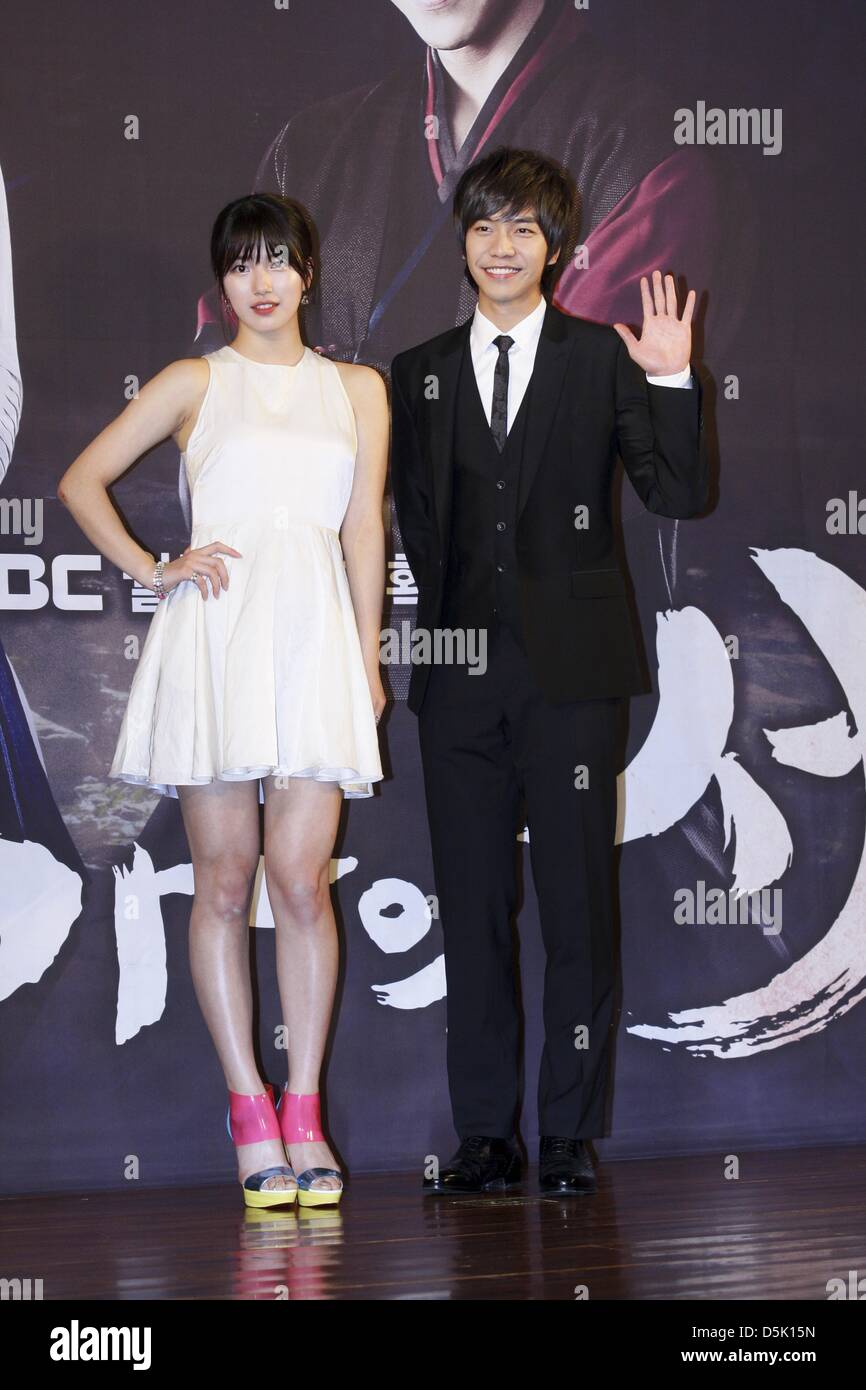 Lee Seung Gi and Suzy at press conference of MBC TV drama