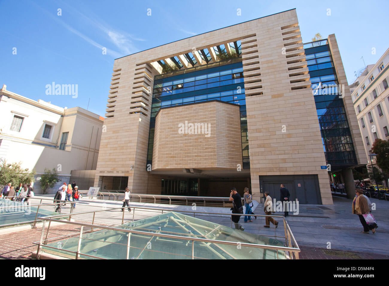 National Bank Of Greece, Athens, Greece - Stock Image