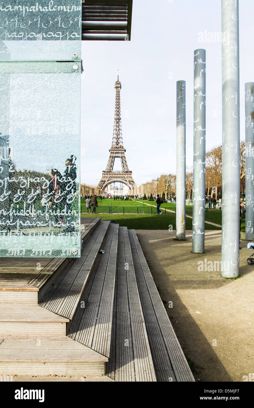 Eiffel Tower viewed from the monument The Wall for Peace (Le Mur pour la Paix). - Stock Image