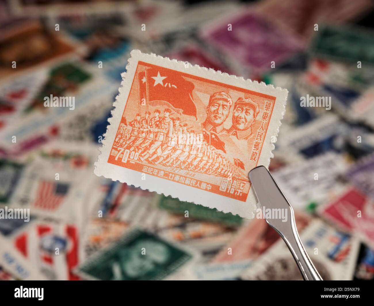 Commemorative chinese stamp celebrating the Victory of Civil War 1927 - 1949 / general Zhu De and Mao Zedong Stock Photo