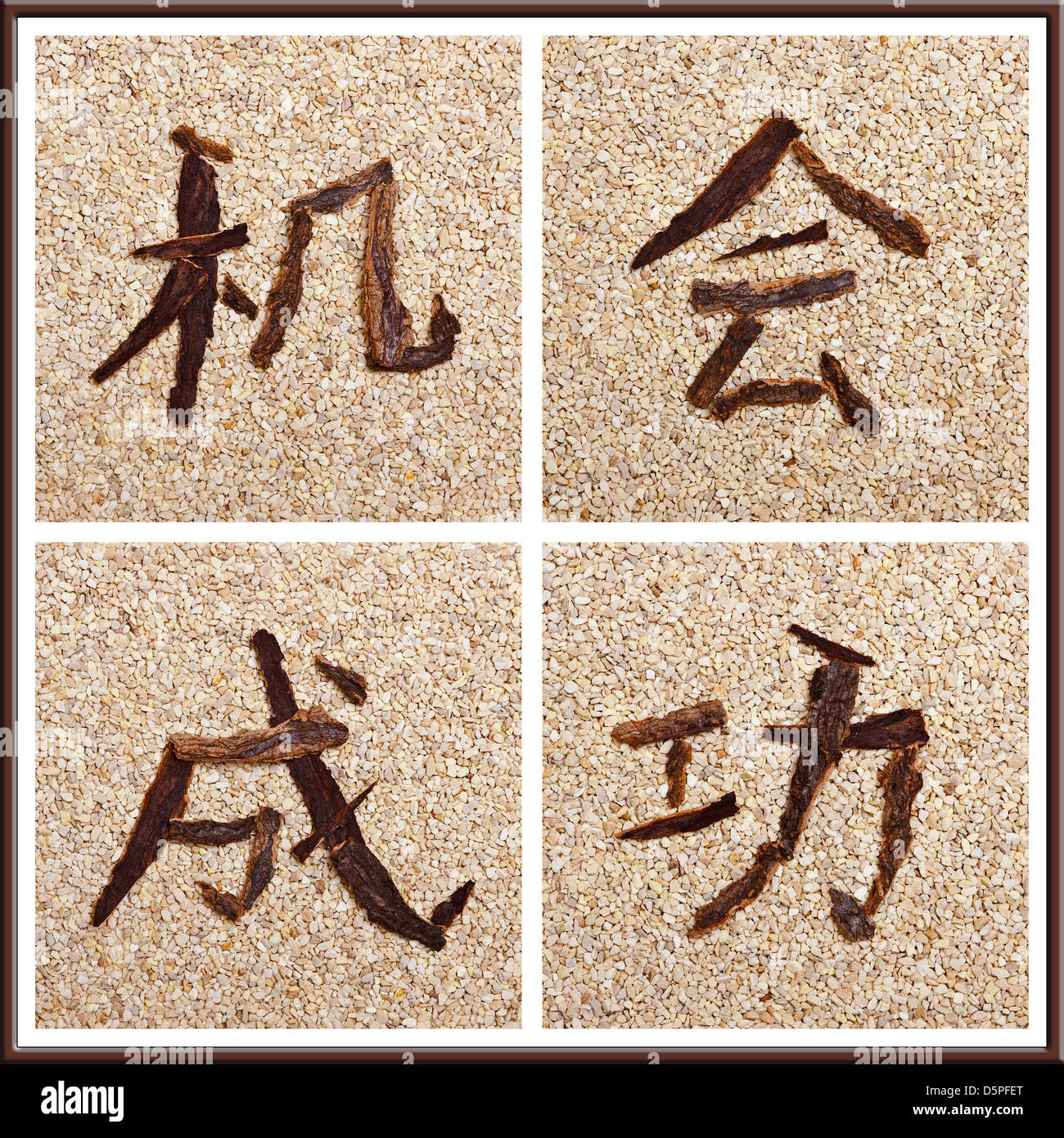 Concept Chinese Characters For Opportunity And Success Stock Photo